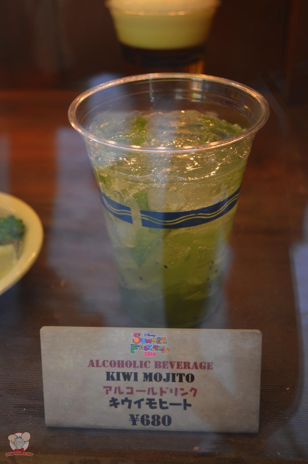 Kiwi Mojito in Yucatan Base Camp Grill