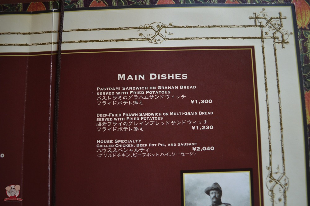 Main Dishes in Teddy Roosevelt Lounge