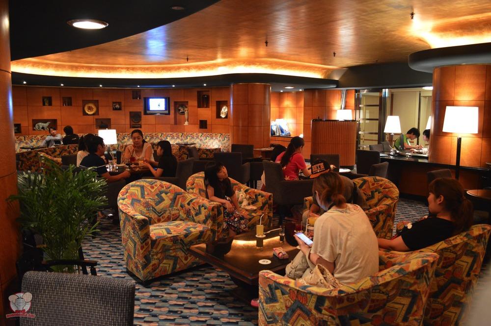Ambassador Lounge