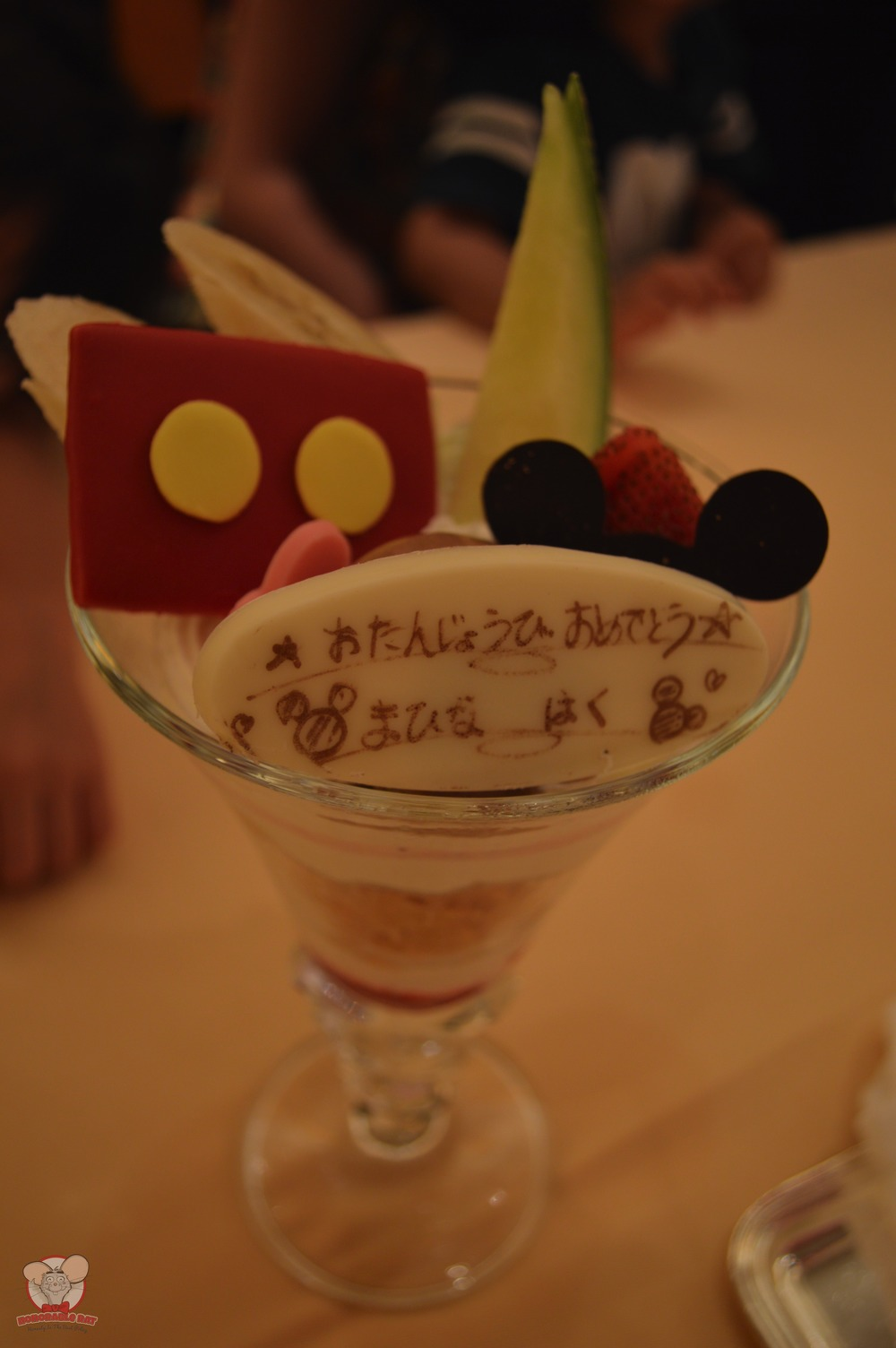 The parfait that Mickey and the kids created together