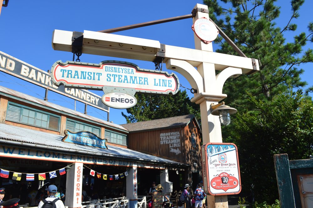 Transit Steamer Line