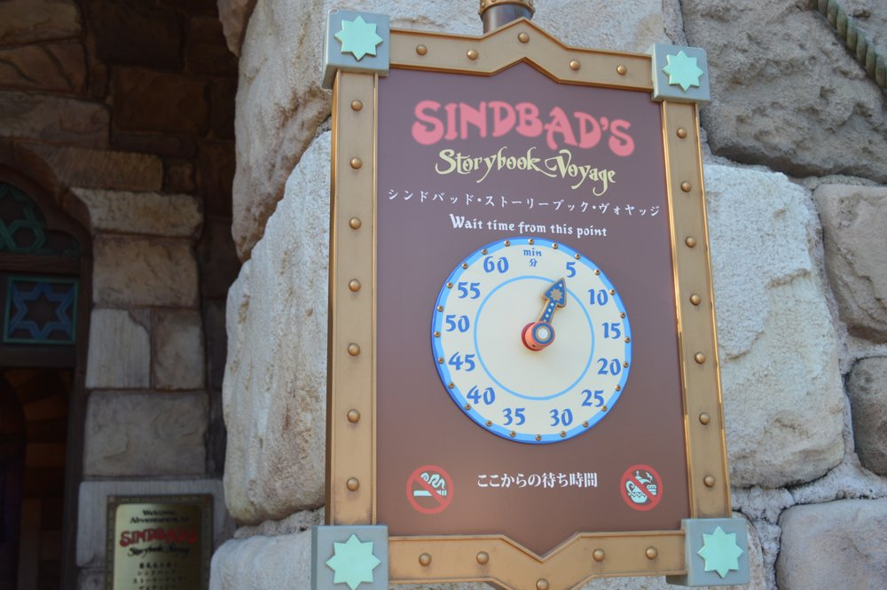 One of the reasons why I love Sindbad's Storybook Voyage. There's always no line!