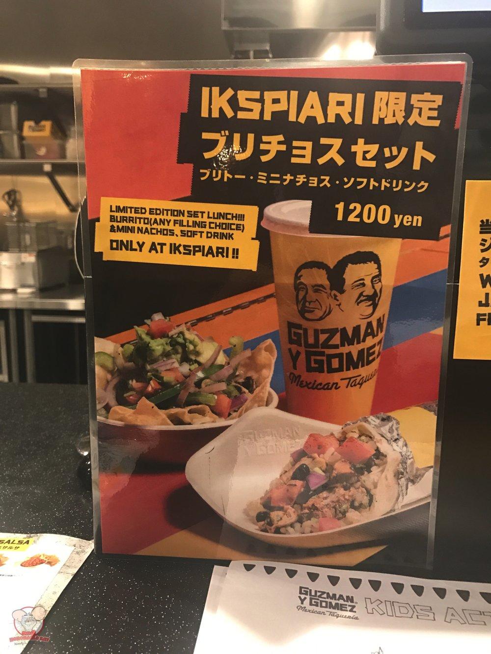 Ikspiari Set (1,200 yen)