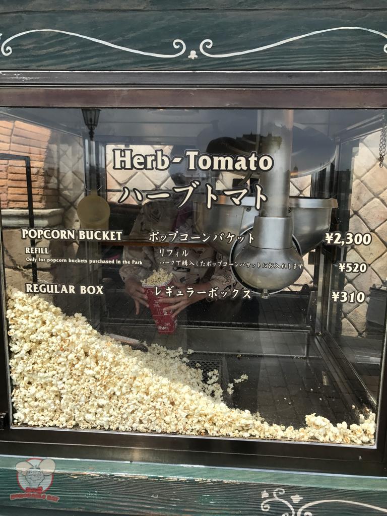 Herb-Tomato Popcorn Cart