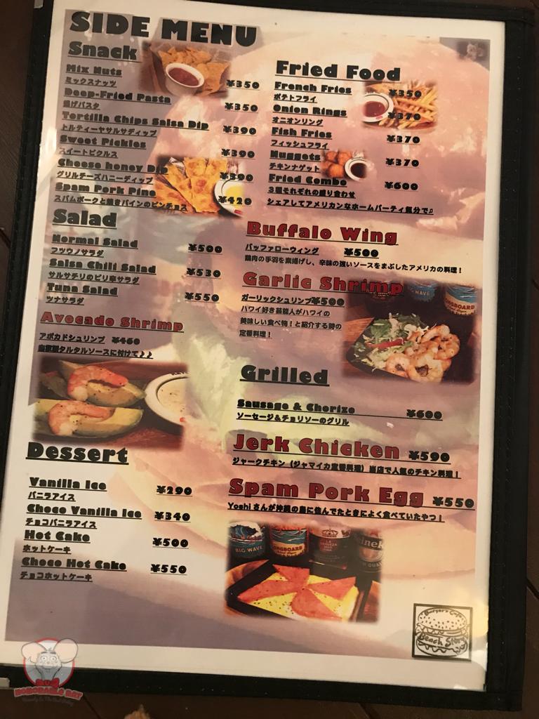 Side menu