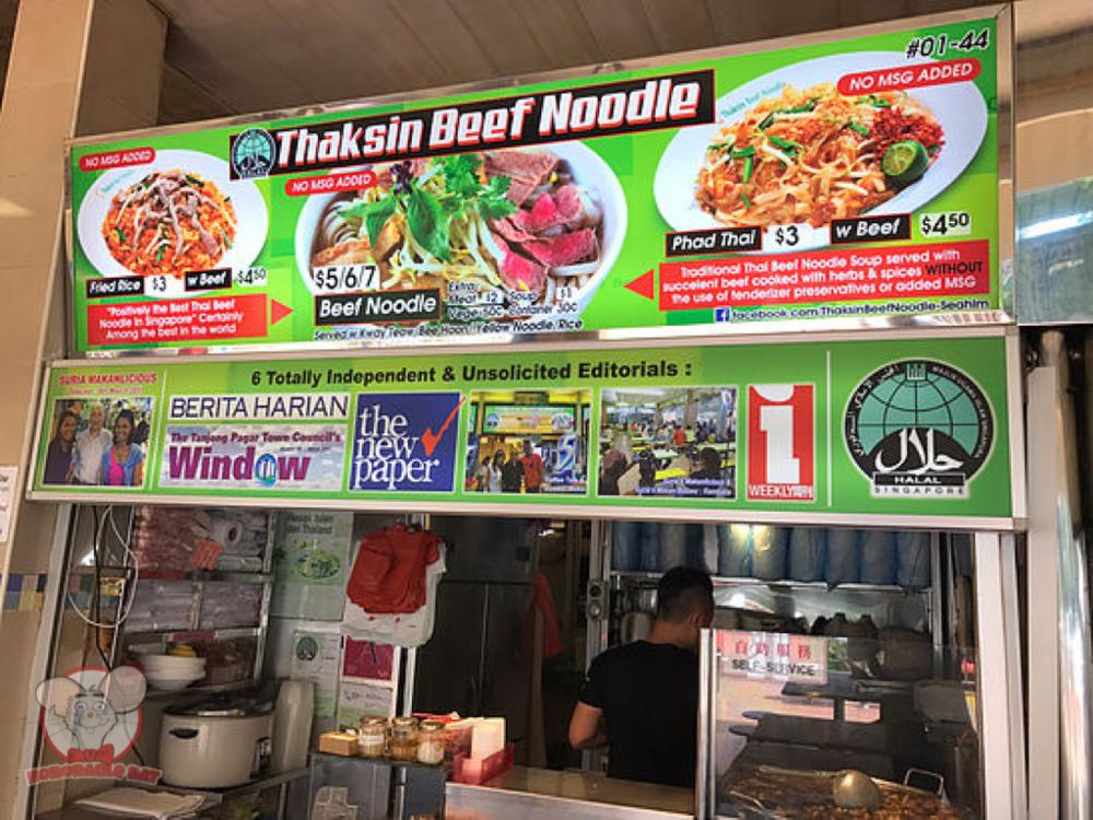 Thaksin Beef Noodles