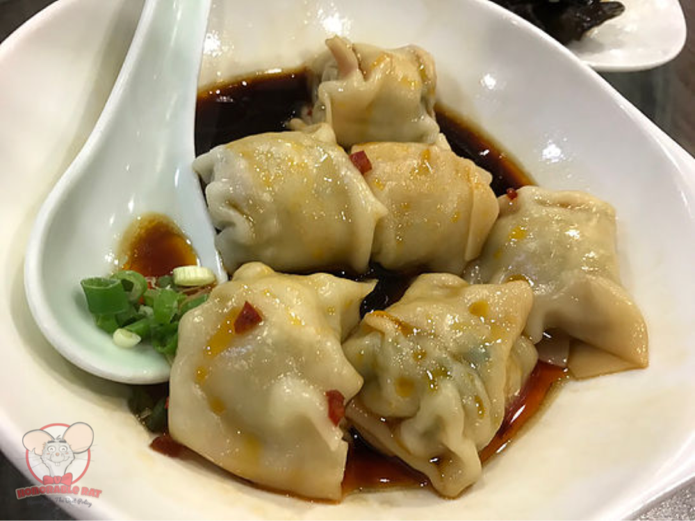 Pork Dumplings with Red Hot Chili Vinaigrette