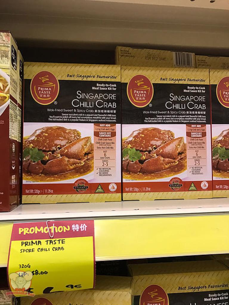 Singapore Chili Crab (Prima Taste)