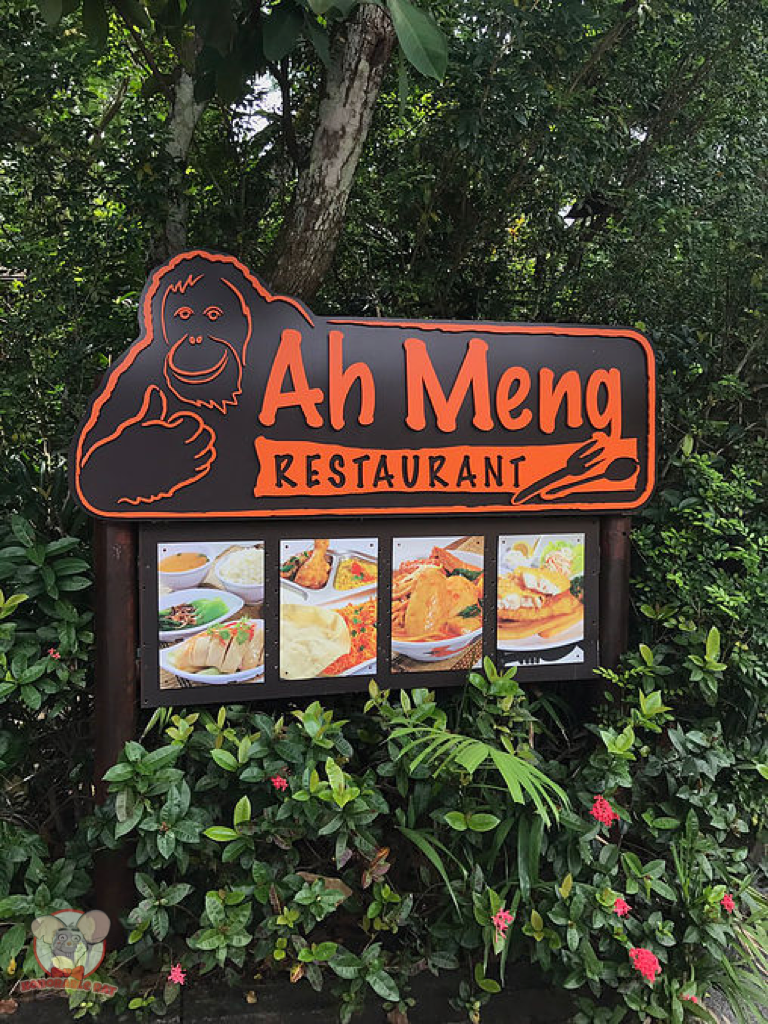 Ah Meng Restaurant: Home to the only dining experience that I would recommend in the Singapore Zoo