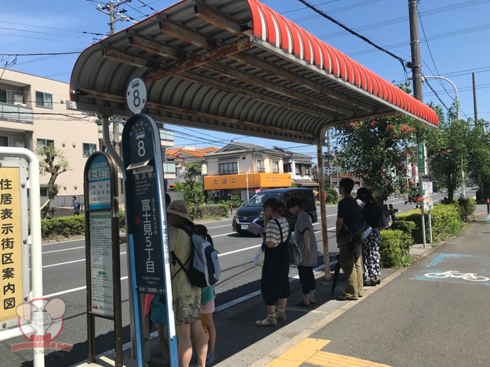 Henn Na Hotel's bus stop