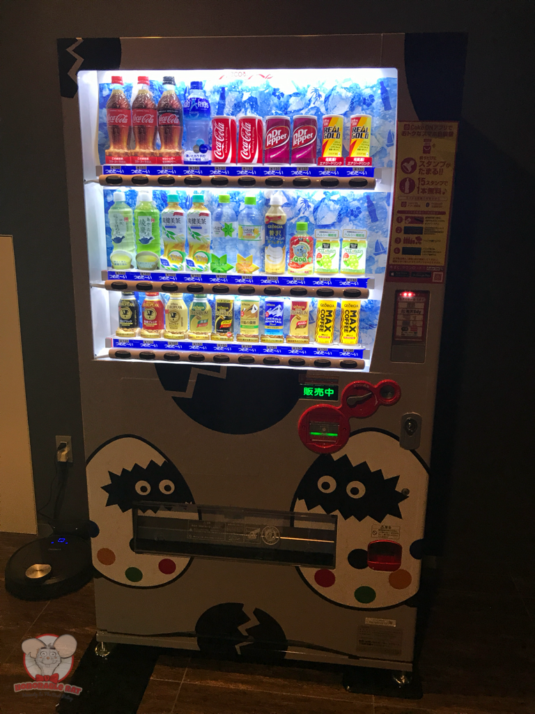 Vending machine for drinks. There's one on every floor