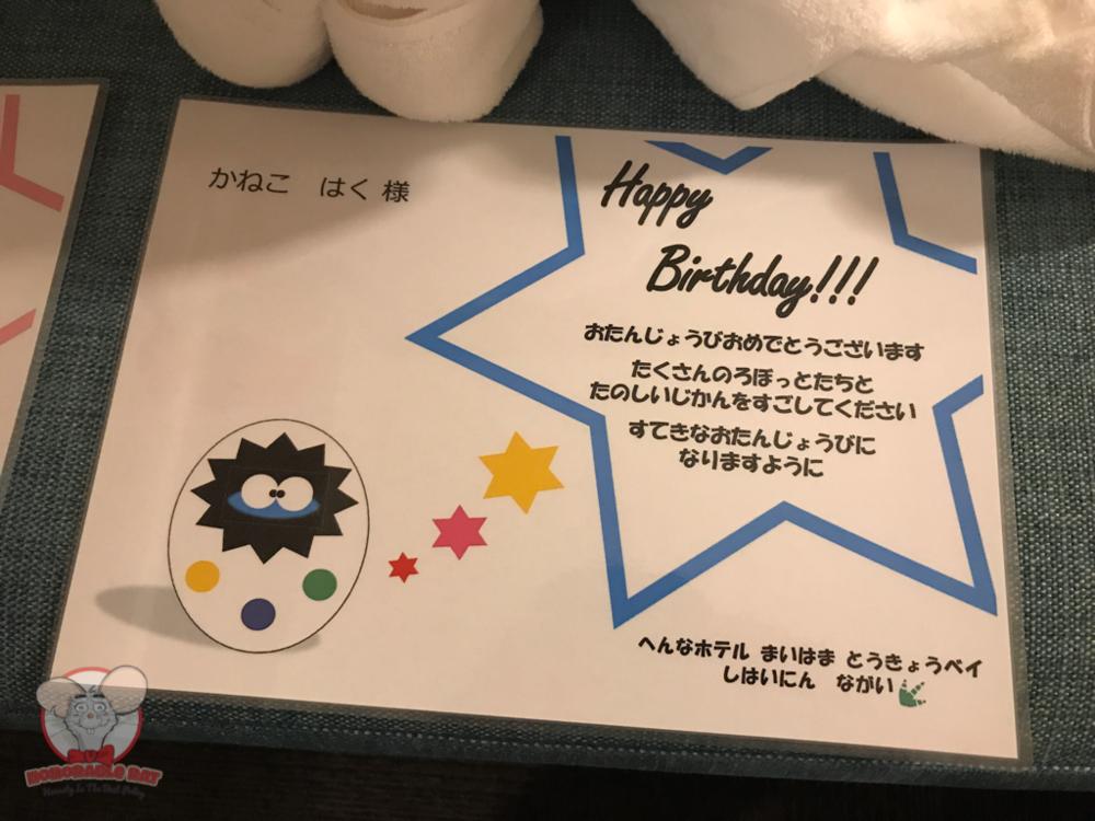Happy birthday Baby Haku