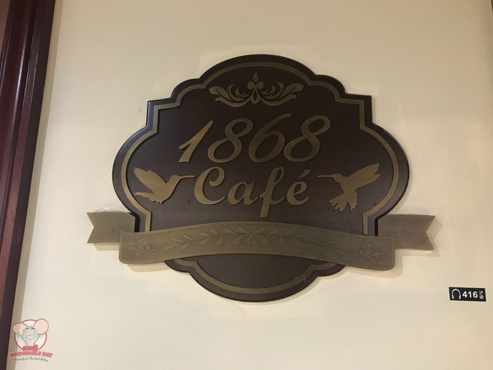 1868 Cafe
