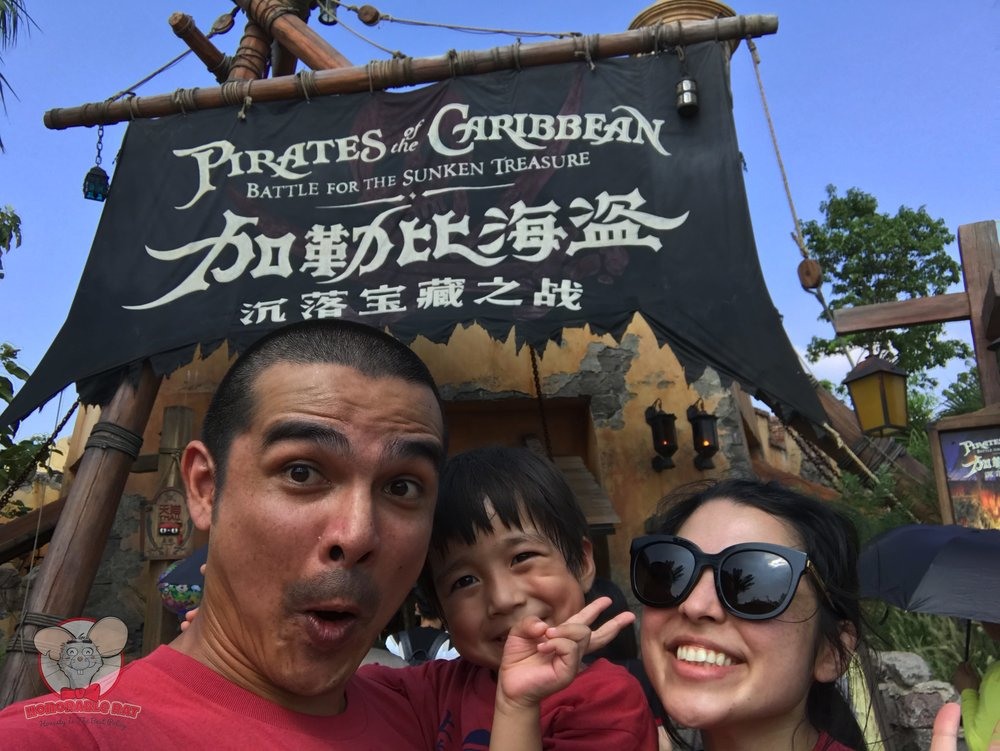 Pirates of the Caribbean again....