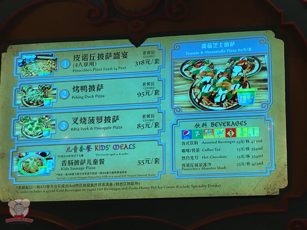 Pinocchio Village Kitchen Menu A