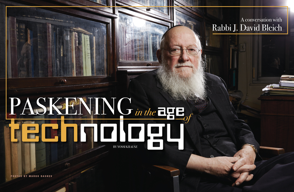 RABBI JD BLEICH