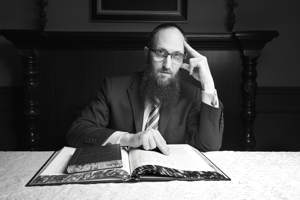 RABBI AARON RASKIN