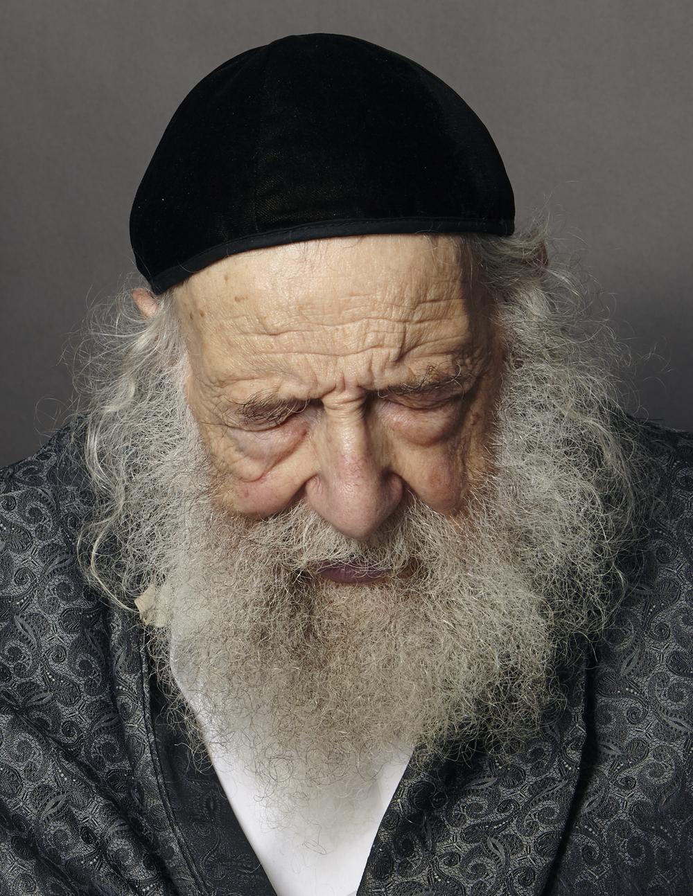 RAV SHNEUR ZALMAN YUDKIN