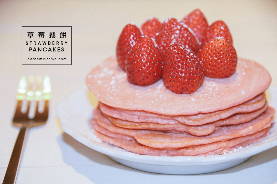 strawberry pink pancakes_1