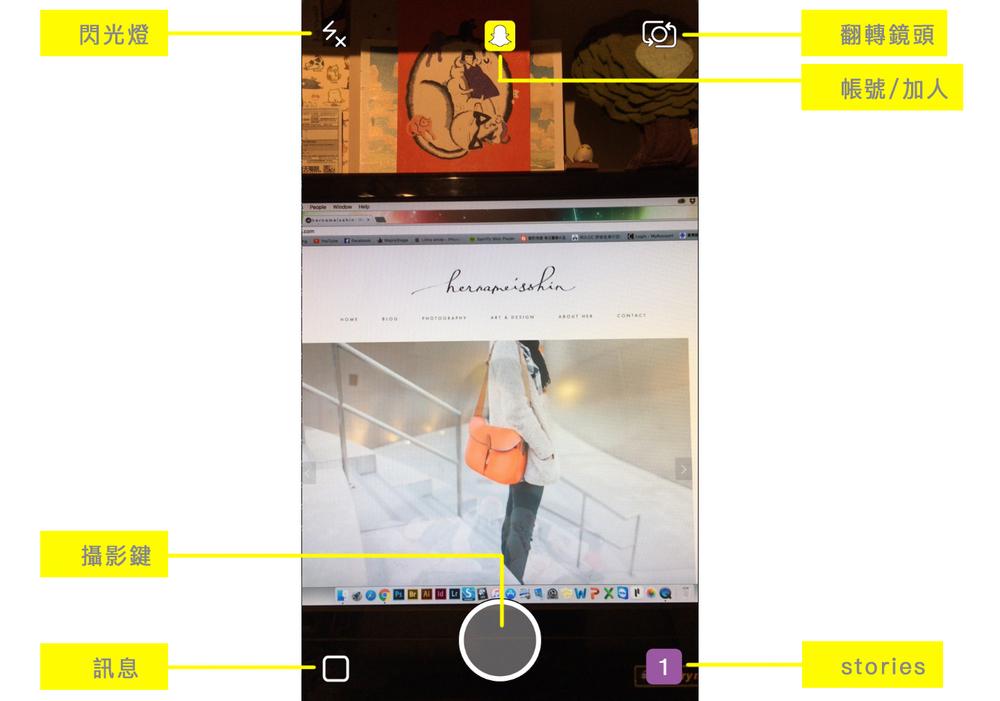 打開snapchat app會看到拍照模式