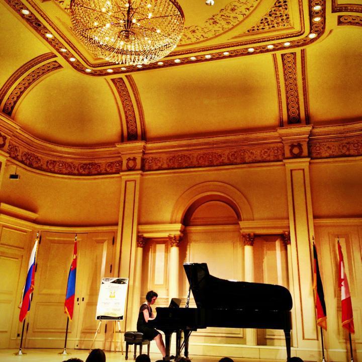 Christina Richard Carnegie Hall.jpg