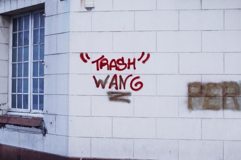 Deauville, trash wnag.jpg