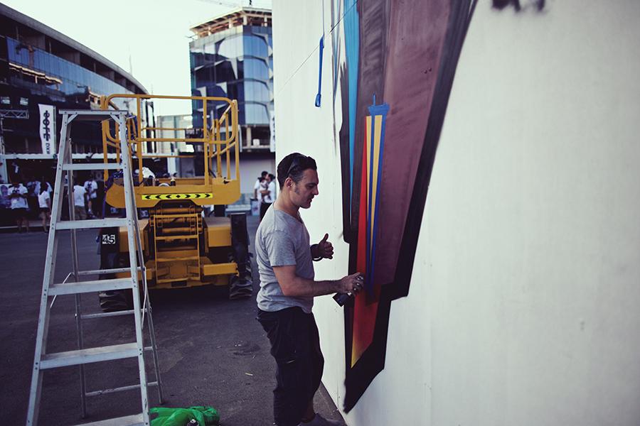 Graffiti_Remi.jpg
