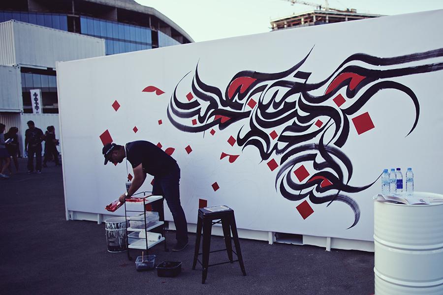 Graffiti_Wassim.jpg
