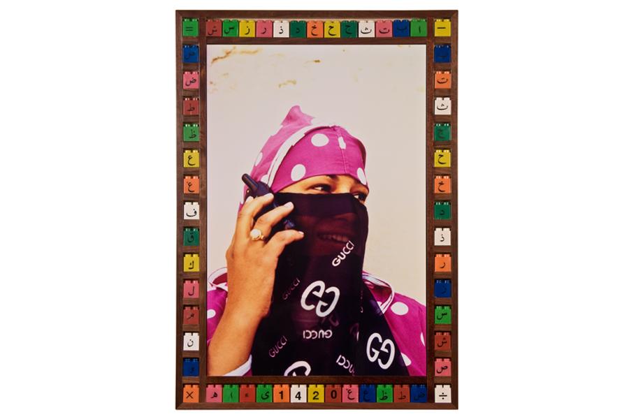 Hassan Hajjaj.jpg