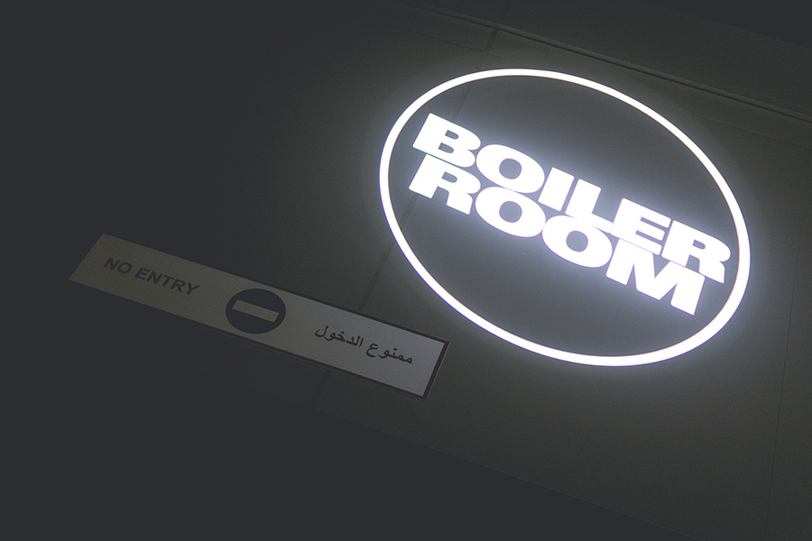 Sole-DXB-adidas-Originals-Boiler-Room-1.jpg