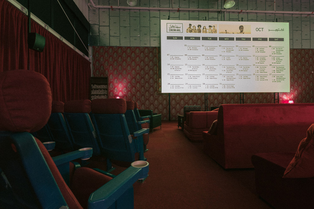 SOLE cinema Akil -227051.jpg
