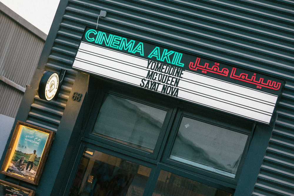 SOLE cinema Akil -227192.jpg
