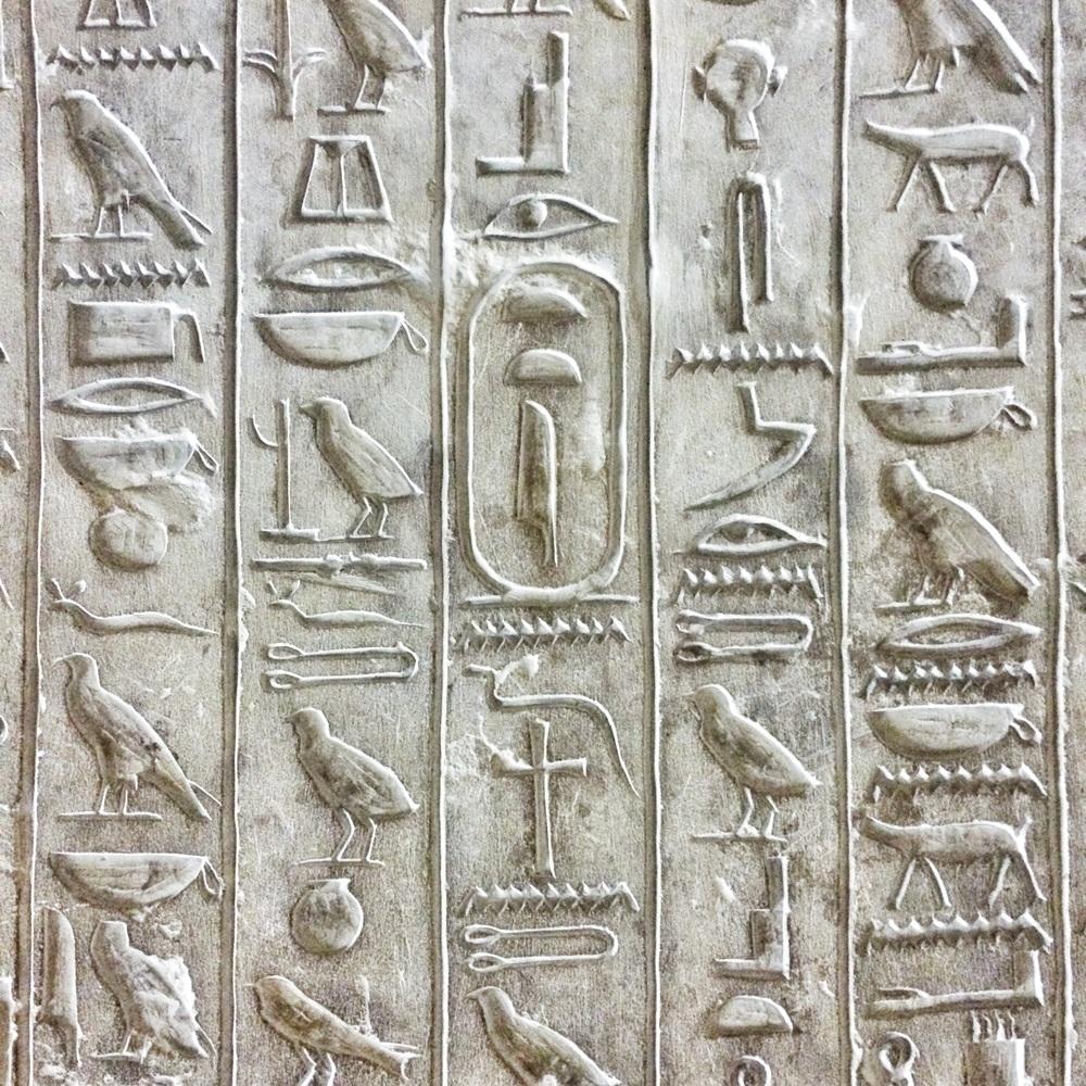 Ancient hieroglyph inside the Teti Pyramid