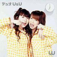 duo_uu.jpg