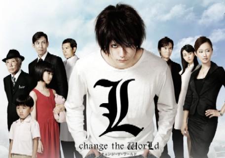L-change