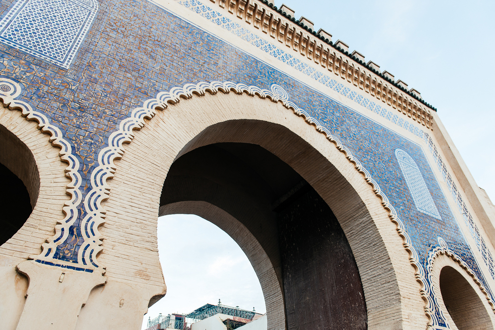 The Blue Gate archways.