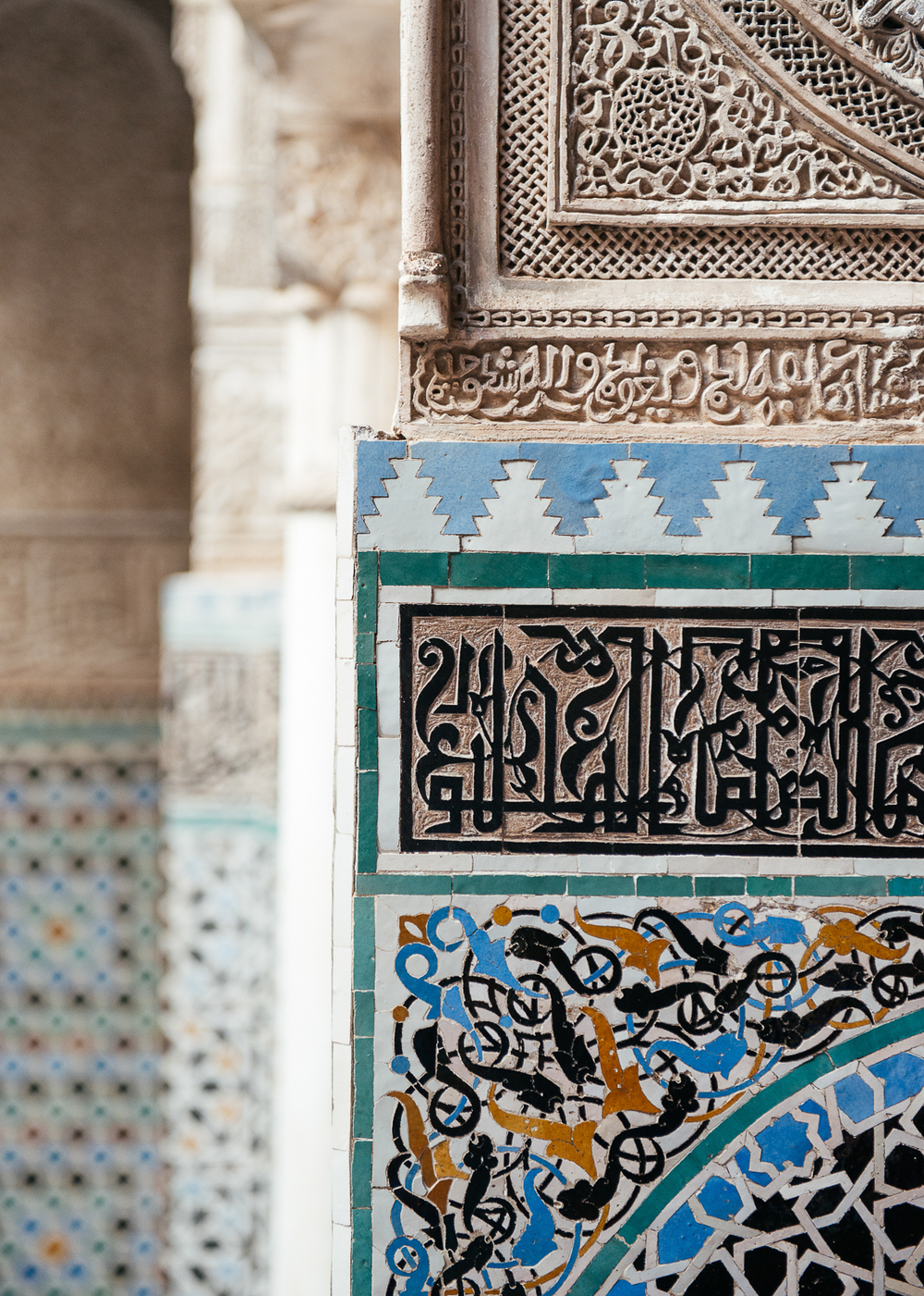 Detail of the  Al-Attarine Madrasa tile work.
