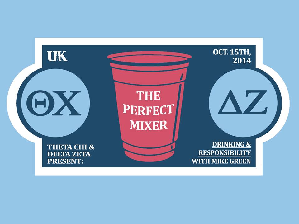 Poster for the Mike Green event. Co-hosted by UK's Delta Zeta chapter.
