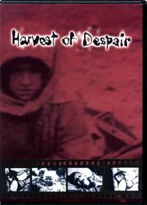 HarvestNew.jpg