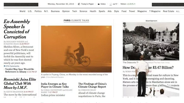 Book of Mormon on The New York Times: Homepage Takeover—Dynamic video banner over a 'fake' article.   Link