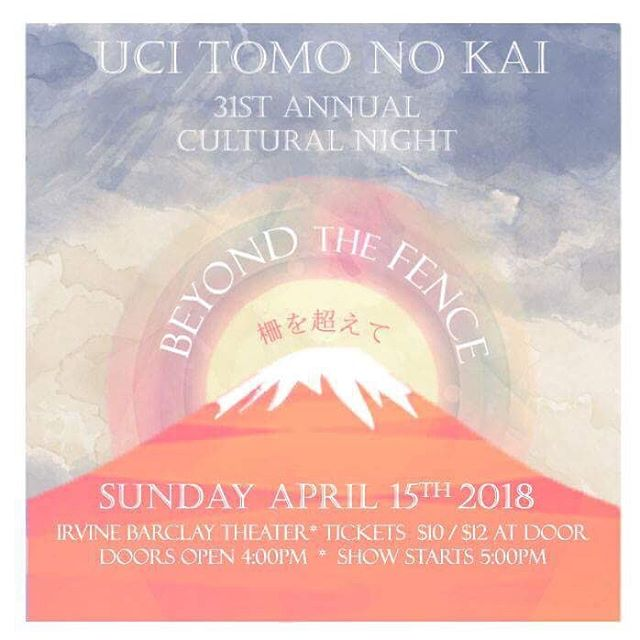 UCI Tomo No Kai's 31st Annual Cultural Night is coming up! Join us as we pay homage to the history of the JA/Japanese culture through various acts including skit, odori, modern dance, tones, and Taiko performances by our sister club, Jodaiko. Tickets are on sale: $10 presale and $12 at the door. Buy from any Cabinet member or intern.
