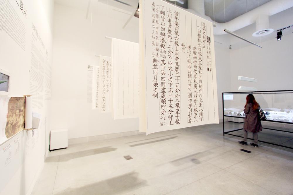 Venice_Biennale_2014_Central_Pavilion_Futurecrafter_070814_41.JPG