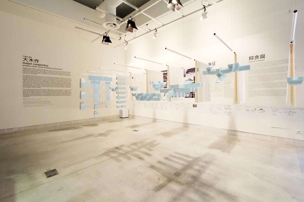 Venice_Biennale_2014_Central_Pavilion_Futurecrafter_070814_40.JPG