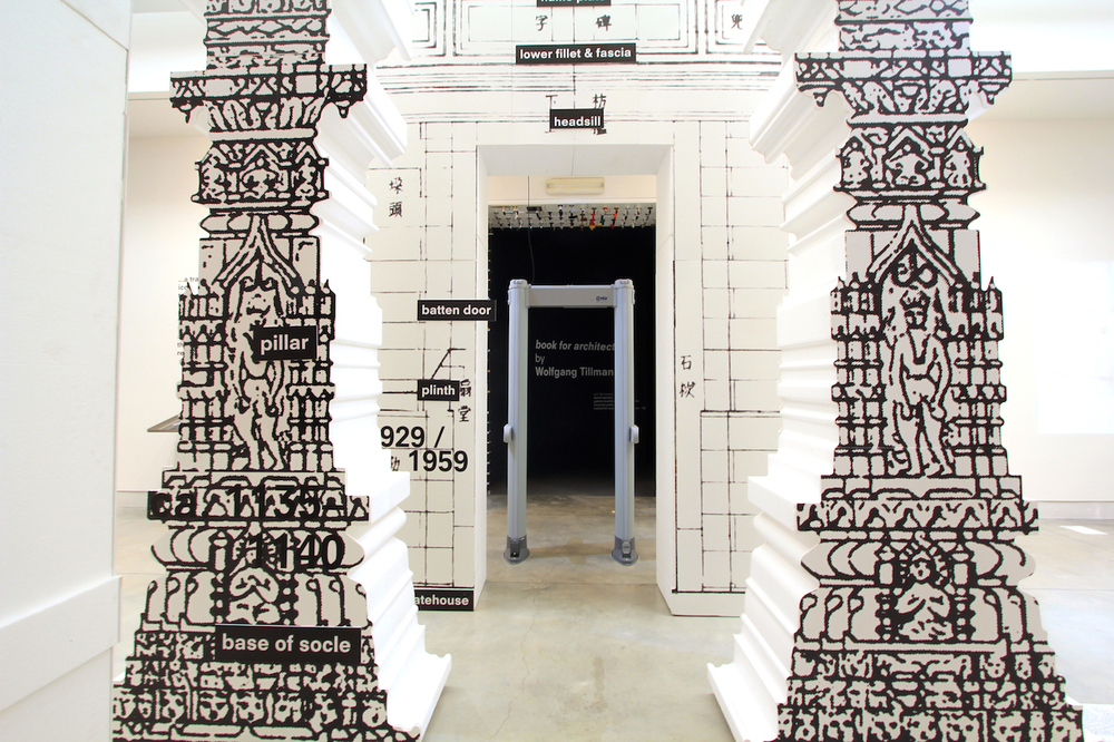 Venice_Biennale_2014_Central_Pavilion_Futurecrafter_070814_42.JPG