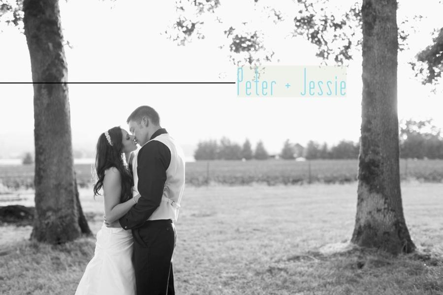 Eugene Oregon Wedding photographer whisper-n-oaks woods trees bride rachael kruse photography photos