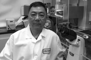 Dr. Tim J. Yen