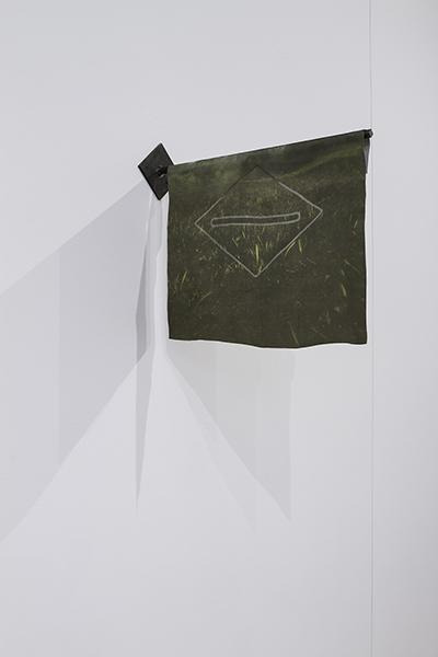 """Burnfield, KS Digital Print on Satin, Digital Print on Silk, Steel, Fiber-etching, 11"""" x 15 1/2"""" x 6"""""""