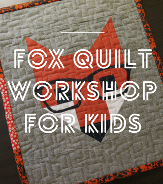 Kids Fox Quilt.png