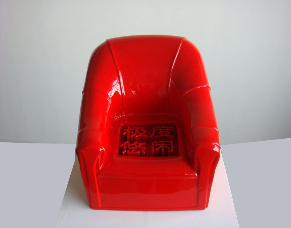 Chair .jpg