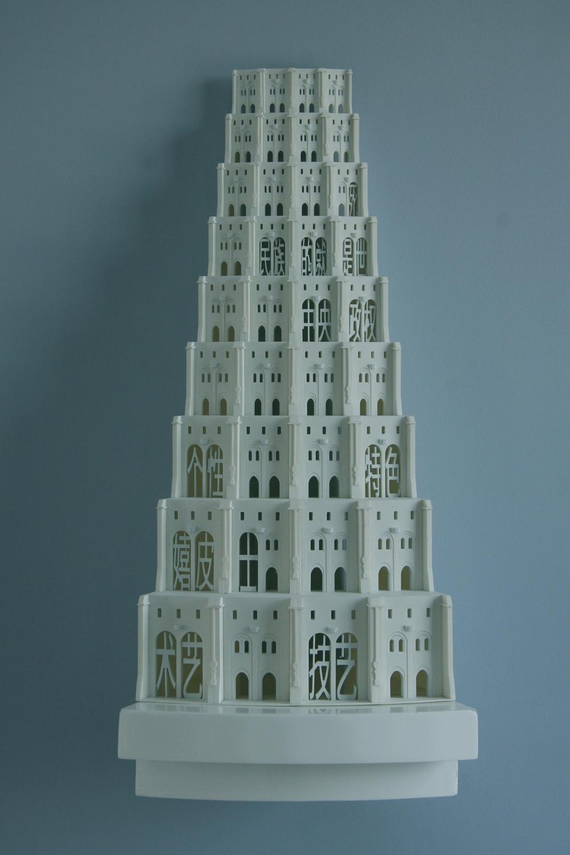 Tower-Segment-Breughels-9th.jpg